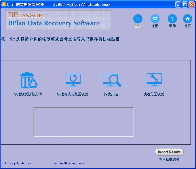 free windows 7 data recovery software