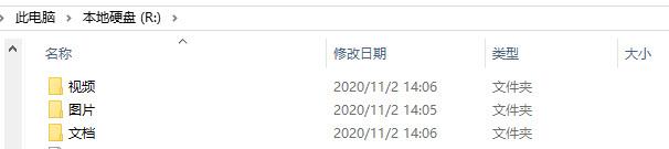windows恢复误删除文件